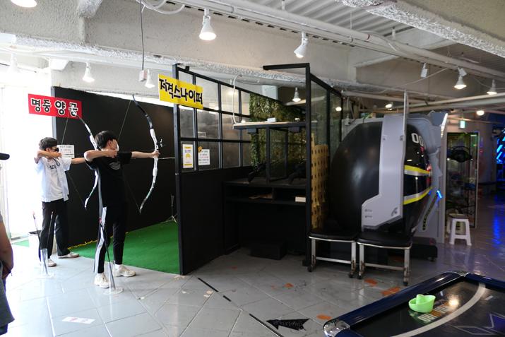 올림픽으로 더욱 위상이 높아진 양궁을 게임센터에서도!