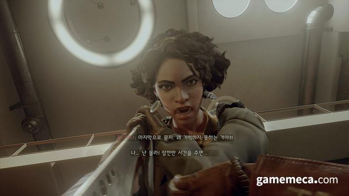 줄리아나는 실제 플래이에서도 만만치 않은 상대로 등장한다 (사진: 게임메카 촬영)