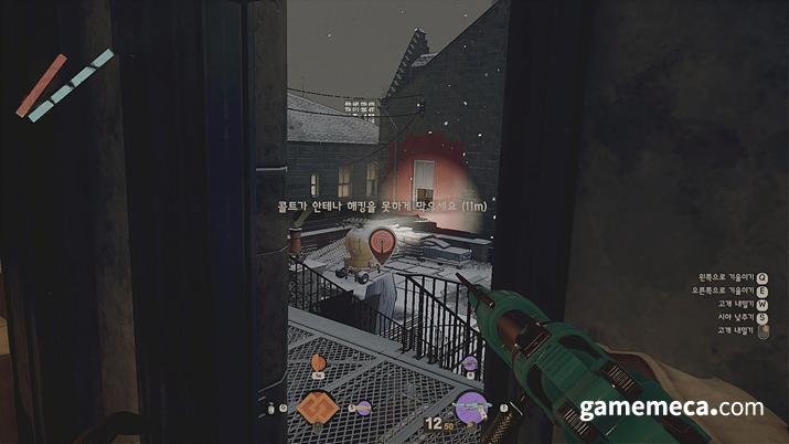 ▲ 닫힌 터널 입구를 해제하러 오는 콜트를 기다리는 중이다 (사진: 게임메카 촬영)
