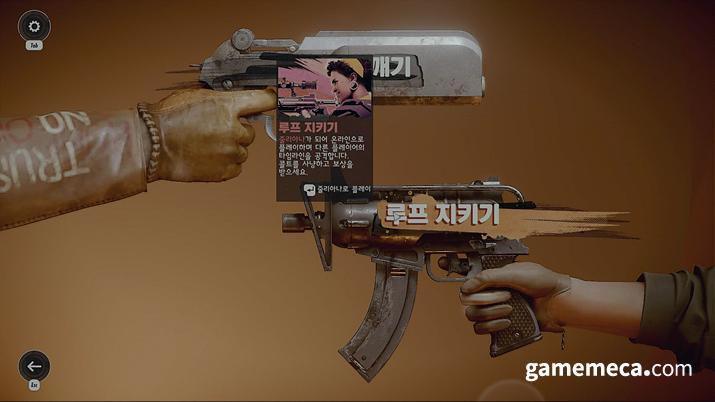 루프하며 서로를 사냥하는 암살자라는 콘셉트를 플레이에도 녹여냈다 (사진: 게임메카 촬영)