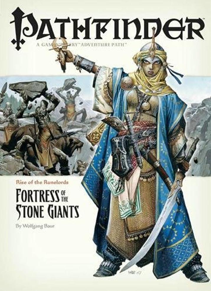 패스파인더 RPG는 '어드벤처 패스'라는, 일종의 시나리오집을 꾸준히 발매했다 (사진출처: 파이조 공식 홈페이지)