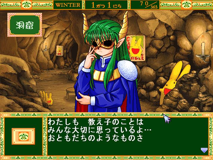 저 가면에 인식저해 마법이 걸려 있어서 다들 사탄인지 모릅니다 (사진출처: rygames.sblo.jp)