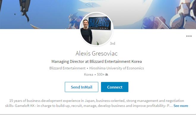 일본 게임 사업 전문가, 블리자드 코리아 지사장으로?