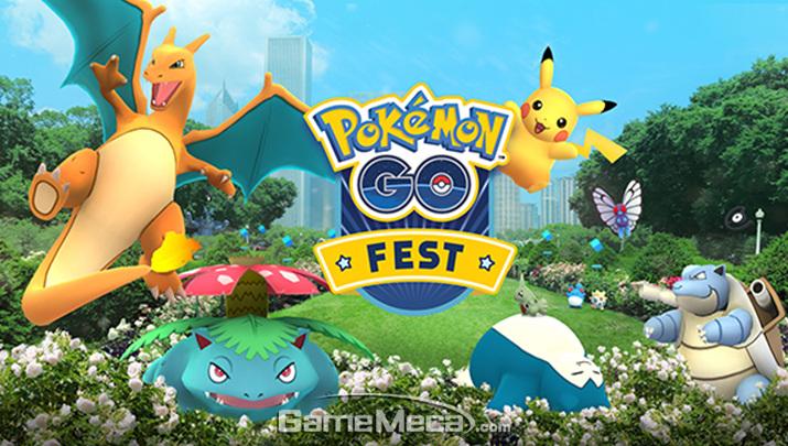 부실 운영 논란 속 종료된 '포켓몬go Fest' (사진출처: 공식 홈페이지)