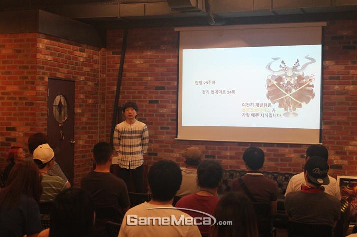 '로드오브다이스' 유저간담회가 성황리에 개최됐다 (사진제공: 카카오)