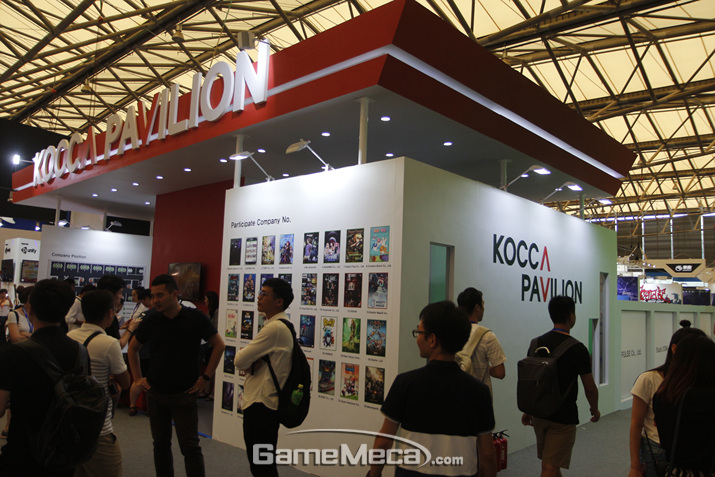 KOCCA 공동관 이름을 달았던 작년과 달리 올해에는 '한국공동관' 이름을 달고 출전한다 (사진: 게임메카 촬영)