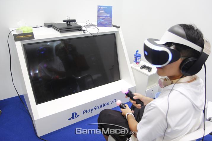 중국산 VR게임,