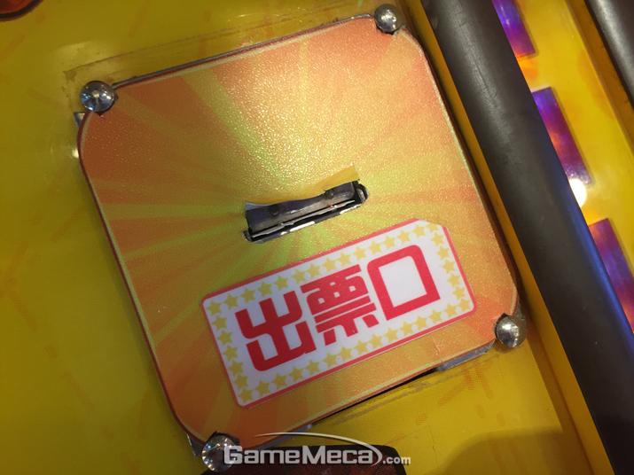 (사진8) 출표구라고 쓰여 있는 독특한 장치