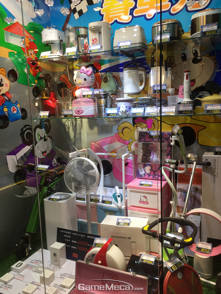 단순 장난감에서 가전 제품까지 교환 가능한 경품도 많다