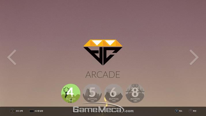 첫 번째 게임 모드, 아케이드 모드