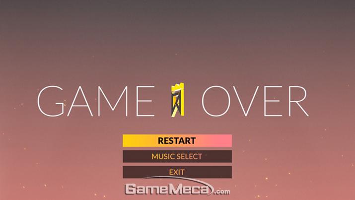 게임 오버 화면