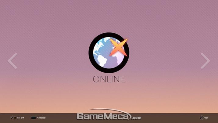 네 번째 게임 모드, 온라인 모드