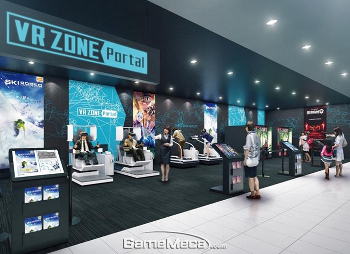 반다이남코가 글로벌 론칭한 'VR ZONE Portal' (사진제공: 반다이남코)