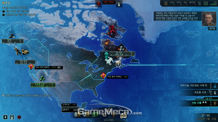 맵에서 '저항군'의 거점이 눈에 보인다 (사진출처: 게임메카 촬영)
