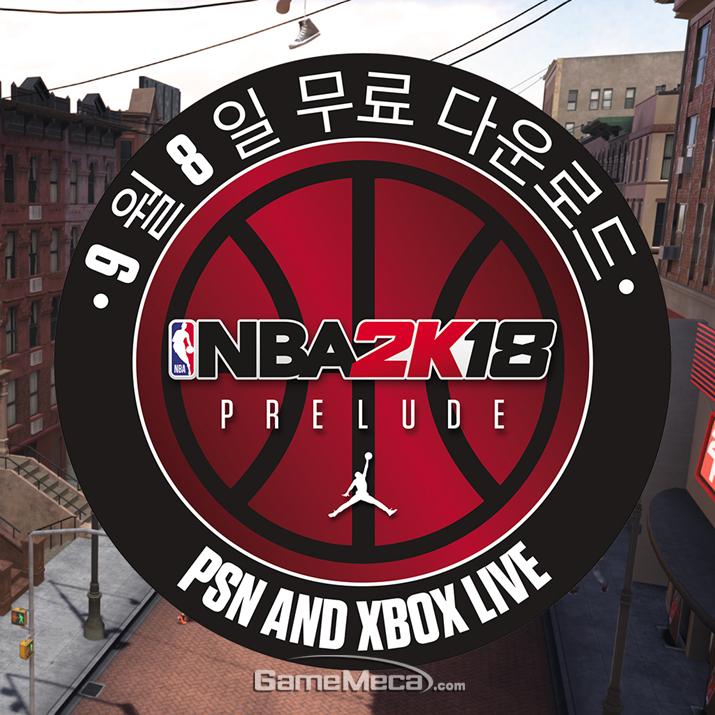 'NBA 2K18' 대표이미지 (사진제공: 2K)