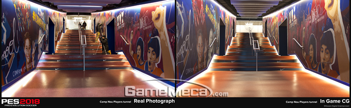 구장까지 사실처럼, 왼쪽이 실제 사진이고 오른쪽이 게임 내 그래픽