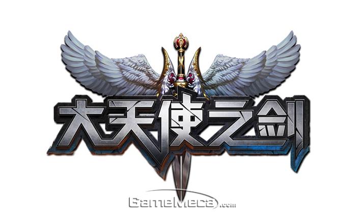 '대천사지검H5' 로고 (사진제공: 웹젠)