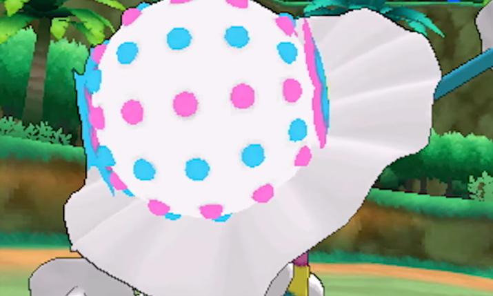 미확인 포켓몬 'UB:버스트' (사진출처: 생중계 영상 갈무리)