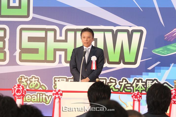 TGS를 주최한 일본컴퓨터엔터테인먼트 협회 오쿠무라 히데키 회장의 연설로 개막식 시작!