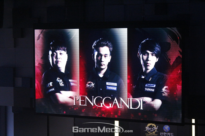 GC 부산 블루를 맞아 최선의 경기력을 보여준 대만 펭간디 팀 (사진: 게임메카 촬영)