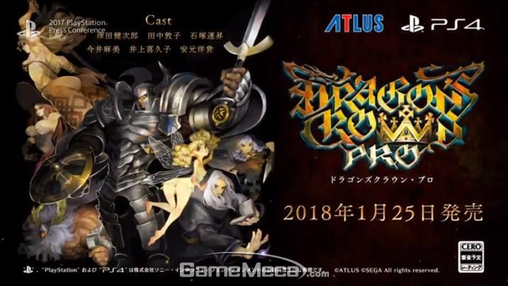 PS4로 업그레이드되어 내년 1월 25일 한국어화 발매되는 '드래곤즈 크라운' (사진출처: 소니 TGS 컨퍼런스 영상 갈무리)