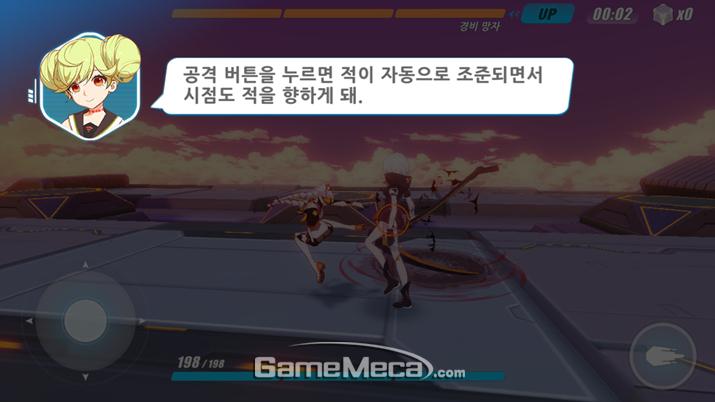 기본 공격 자체는 편하게 구사할 수 있습니다 (사진출처: 게임메카 촬영)