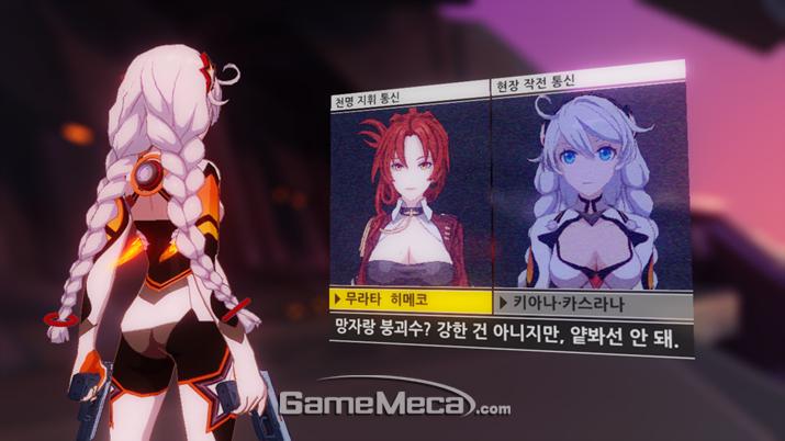 물론 게임 내에서도 스토리 텔링은 있습니다 (사진출처: 게임메카 촬영)