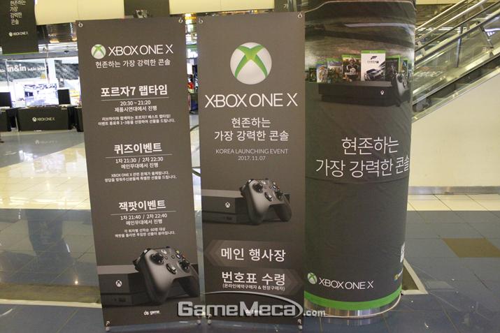 해외보다 다소 늦게 출시돼 '시기를 놓쳤다'는 평을 들은 Xbox One X