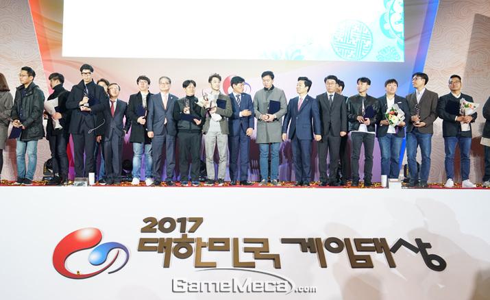 2017 대한민국 게임대상 수상자들 (사진: 게임메카 촬영)