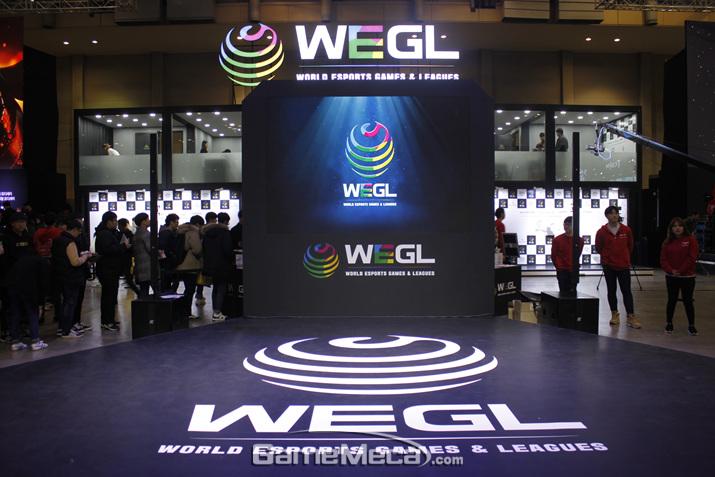 액토즈소프트 WEGL 지스타