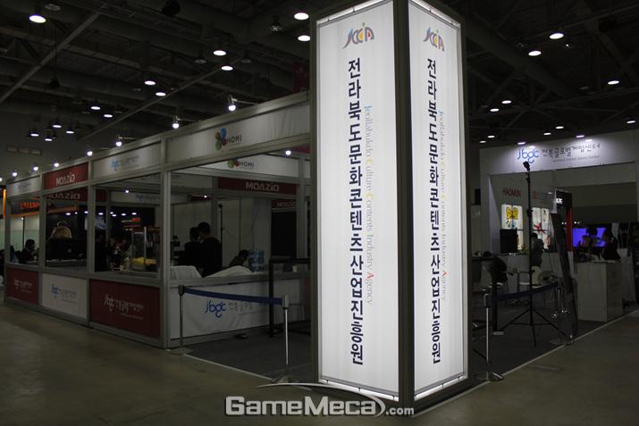 지역별 진흥원 공동관은 올해엔 B2B 부스에만 배치됐다 (사진 :게임메카 촬영)