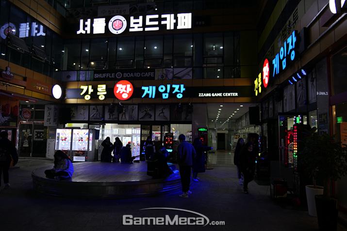 이번에는 강릉이다, 강릉 시내 최대규모의 짱 게임장!