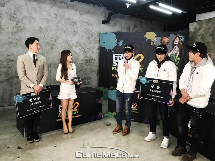 '프리스타일2 플라잉덩크' 국내 우승팀 Nomercy (사진제공: 창유닷컴코리아)