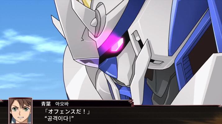 슈퍼로봇대전 X