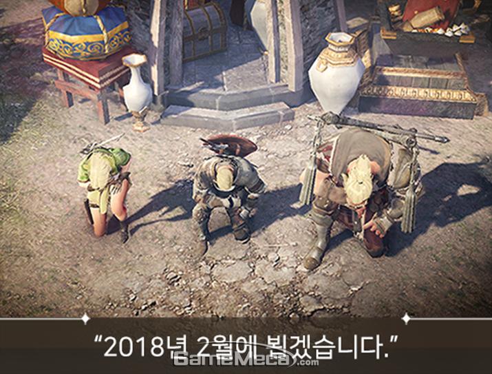 2월로 출시를 연기한 '검은사막 모바일' (사진출처: 게임 공식 카페)