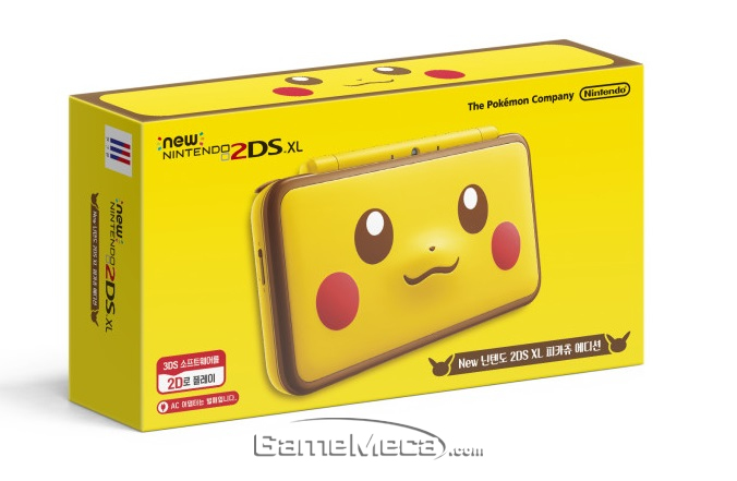 New 닌텐도 2DS XL