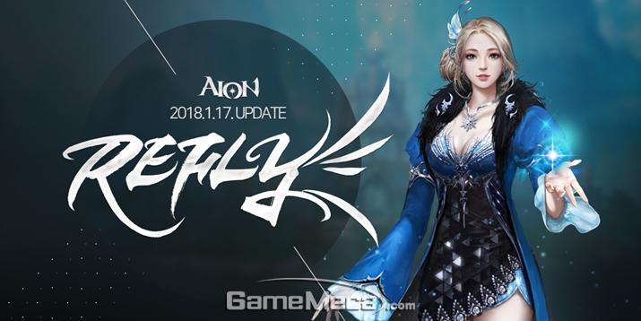 아이온 'REFLY' 업데이트를 실시한 '아이온' (사진제공: 엔씨소프트