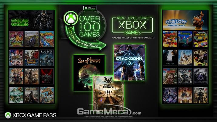 Xbox 게임패스
