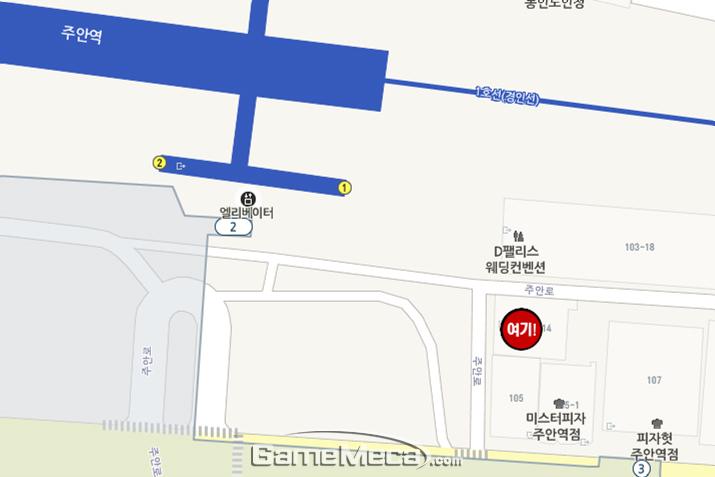 어택 게임센터 인천점 약도, (사진제공: Ryunan)