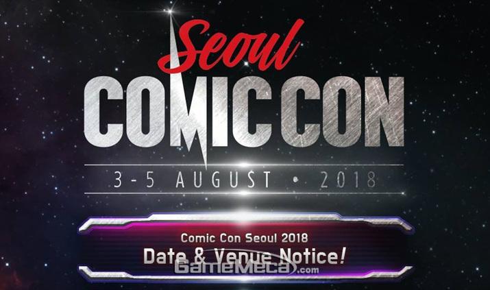 서울로 돌아오는 코믹콘, 2018년에도 개최 확정