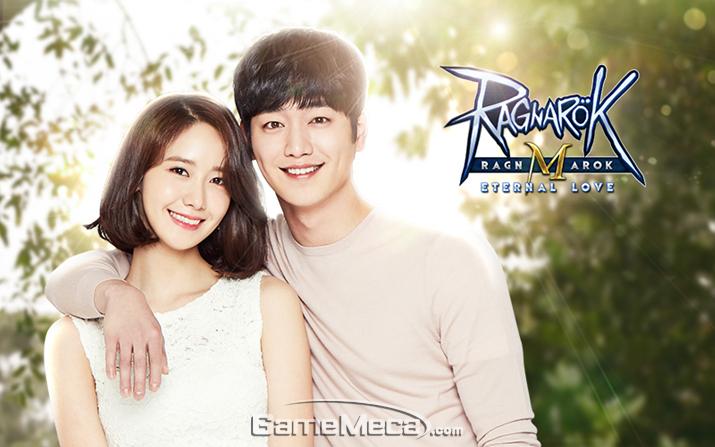 '라그나로크M' 홍보 모델로 선정된 윤아와 서강준 (사진제공: 그라비티)