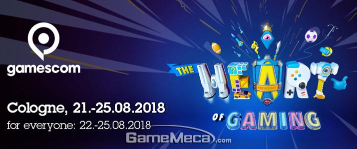 유럽 최대 게임쇼 '게임스컴 2018' (사진출처: 게임스컴 공식 사이트)