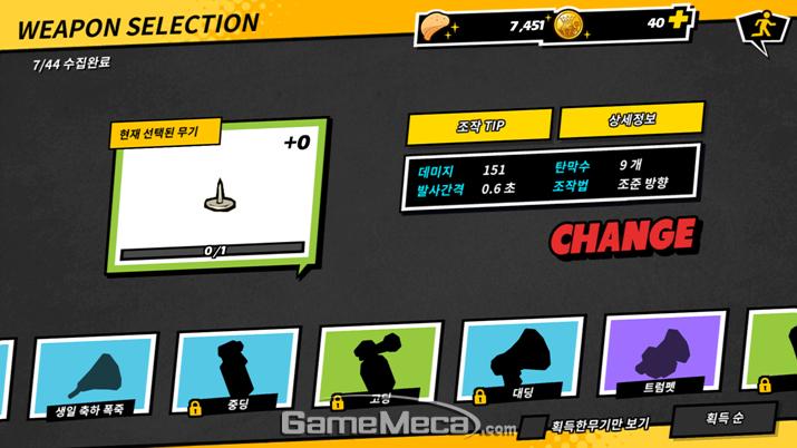 웹툰에 등장하는 별의별 생활소품들이 다 무기로 활용된다 (사진: 게임메카 촬영)
