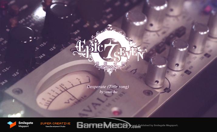 윤하가 OST를 부른 '에픽세븐' (사진제공: 스마일게이트)