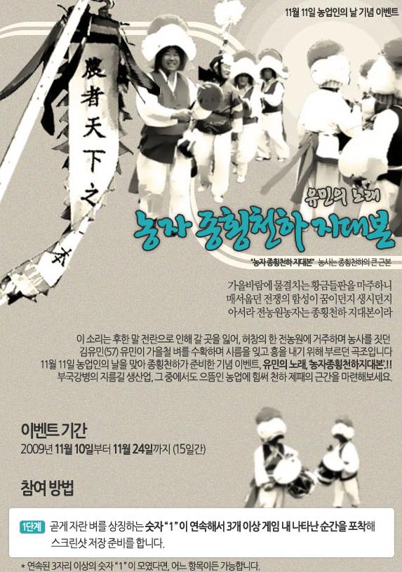 091111_jong.jpg