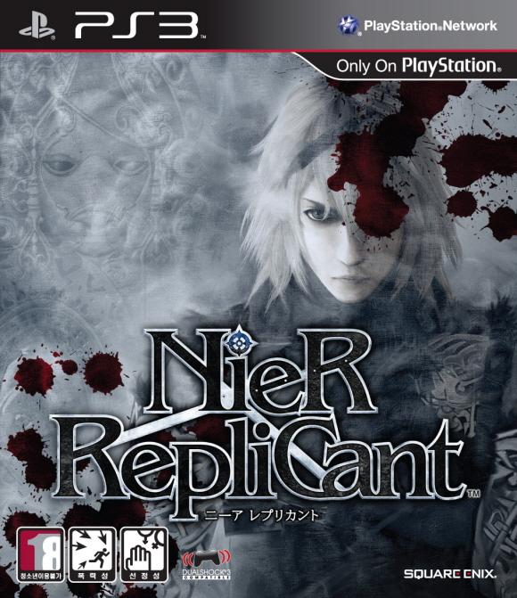 100427_NierRepicant_Cover_front.jpg