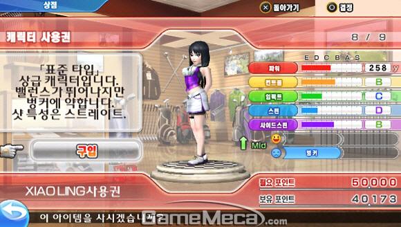 jong31_120329_mogol18.jpg