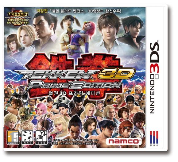 jong31_120507_3DS.jpg