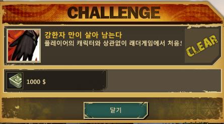 jong31_110118_Cy25.jpg