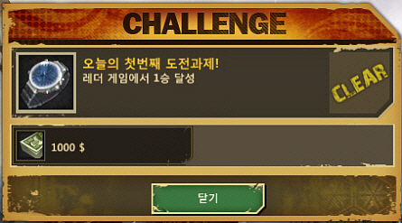 jong31_110118_Cy26.jpg